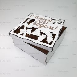 """Коробка """"С Новым Годом!"""""""
