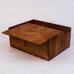 Коробка из фанеры к 23 февраля