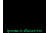 """Магазин упаковки и сувениров """"Березка и Сосна"""""""